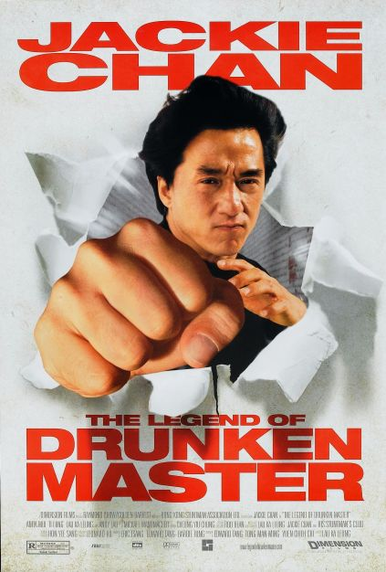 The Legend Of Drunken Master Jackie Chan Poster